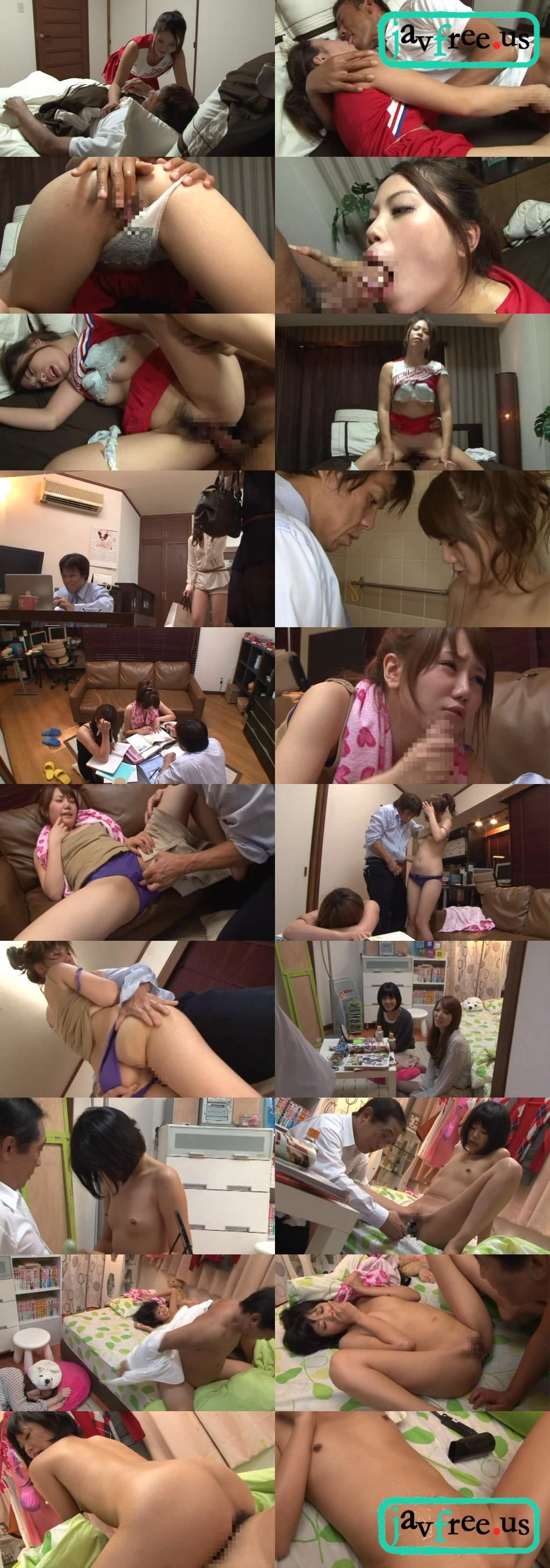 [RDD 094] 娘が家に連れて来た同級生にこっそり誘惑された僕はマズいとは思いながらも娘が寝ているそばで… RDD