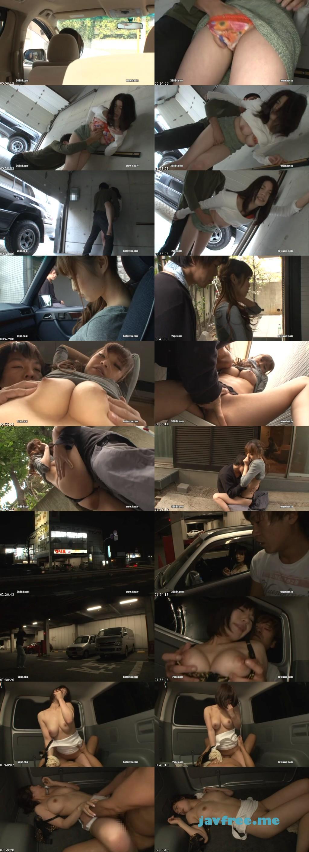 [RDT 153] 目の前に止まった車の助手席にいる、すまし顔した女の胸があまりにも大きくて… 2 水城奈緒 椎名みくる 森川ななせ RDT