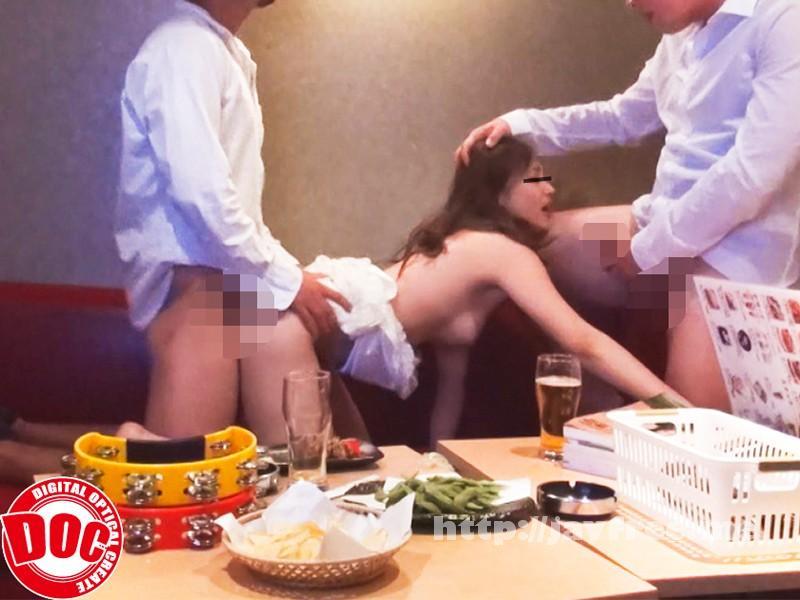 [RDT 164] カラオケBOXに来たカップルが個室でエッチなことをしようとしているので彼氏を別室に連れ出して残った彼女をヤってやった 2 白城リサ 滝川かのん 三花れな RDT