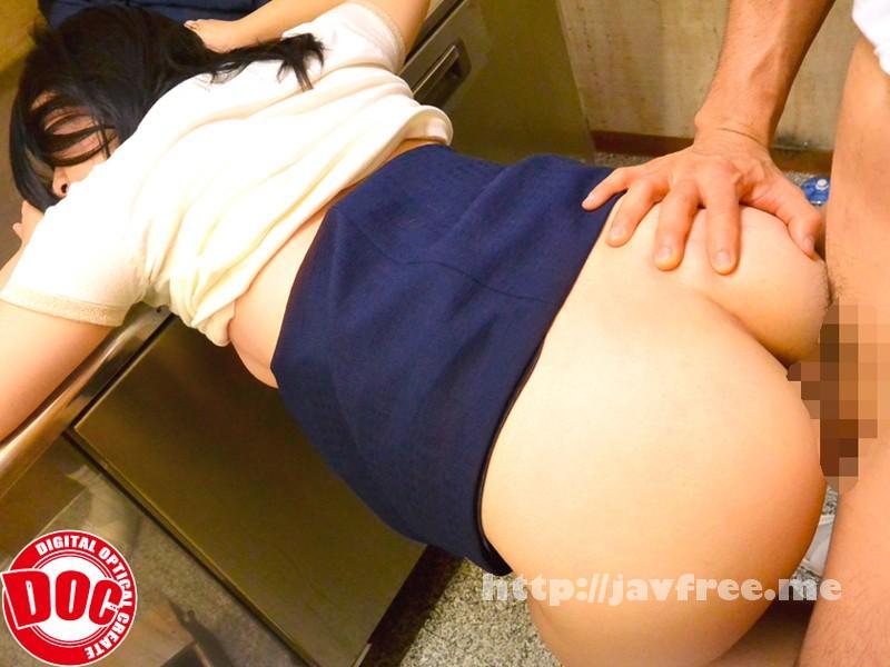 [RDT 217] 泥酔した女のスカートから覗く触ったら気持ちよさそうなムチムチした太ももに興奮してしまい… RDT