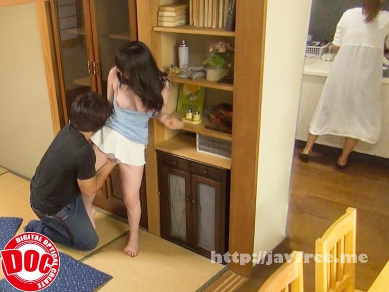 [RDT 239] 姉の家だから安心しているのか、風呂上がりに自宅気分で薄着姿でくつろぐ妻の妹に興奮してしまい… RDT