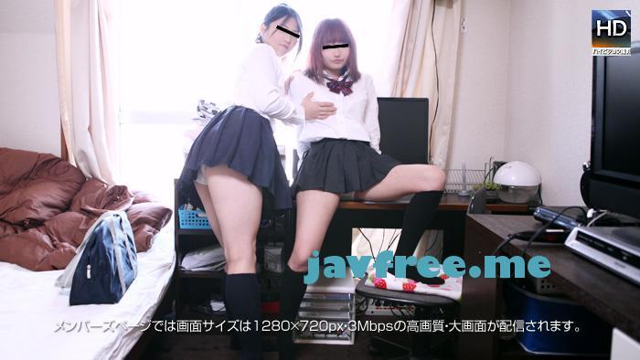 1000人斬り 無修正 画像 動画 レズフェティシズム~女子学生たちの放課後~ 1000giri