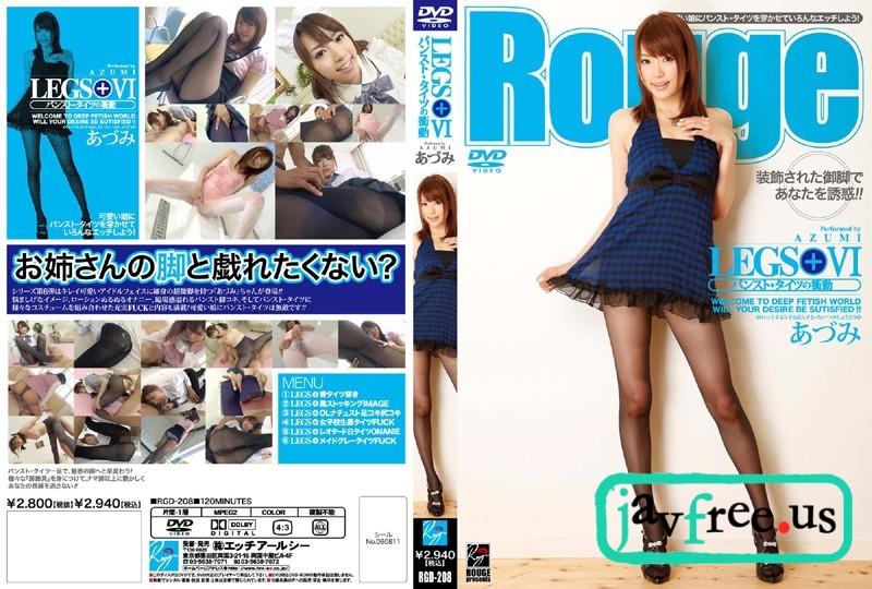 [RGD 208] LEGS VI パンスト・タイツの衝動 あづみ Stockings RGD
