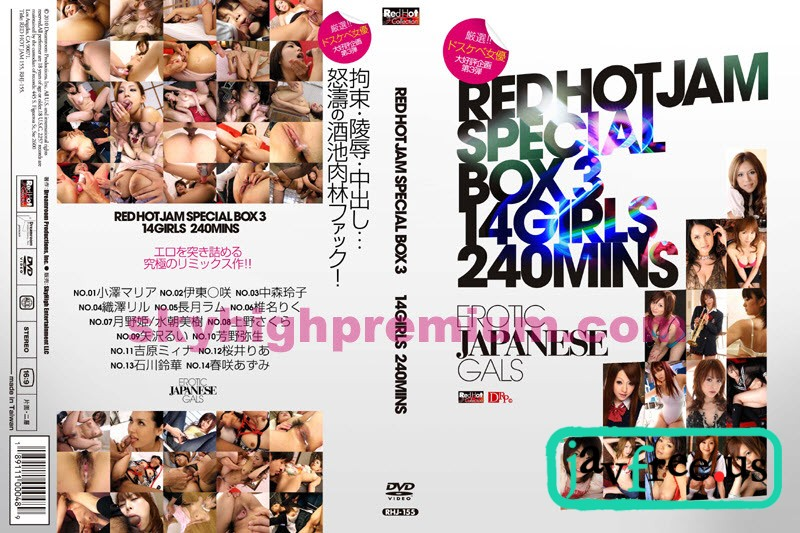 [RHJ 155] Red Hot Jam Vol.155 : Special Box 3   14 GIRLS Special Box RHJ Red Hot Jam