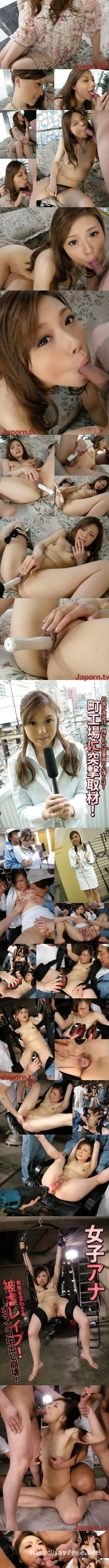 [RHJ 164] レッドホットジャム Vol.164 ヒメコレ : 広瀬藍子 広瀬藍子 RHJ Red Hot Jam Aiko Hirose