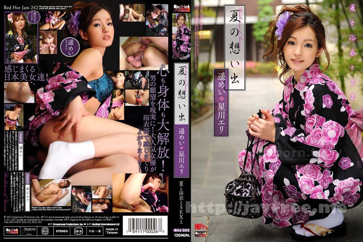 [DVD][RHJ 242] Red Hot Jam Vol.242 ~ Memories of Summer ~ : Mei Haruka, Eri Hoshikawa 遥めい 星川エリ RHJ Mei Haruka Eri Hoshikawa