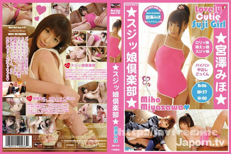 [RHJ 345] レッドホットジャム Vol.345 スジッ娘倶楽部 : 宮澤みほ 宮澤みほ RHJ Miho Miyazawa
