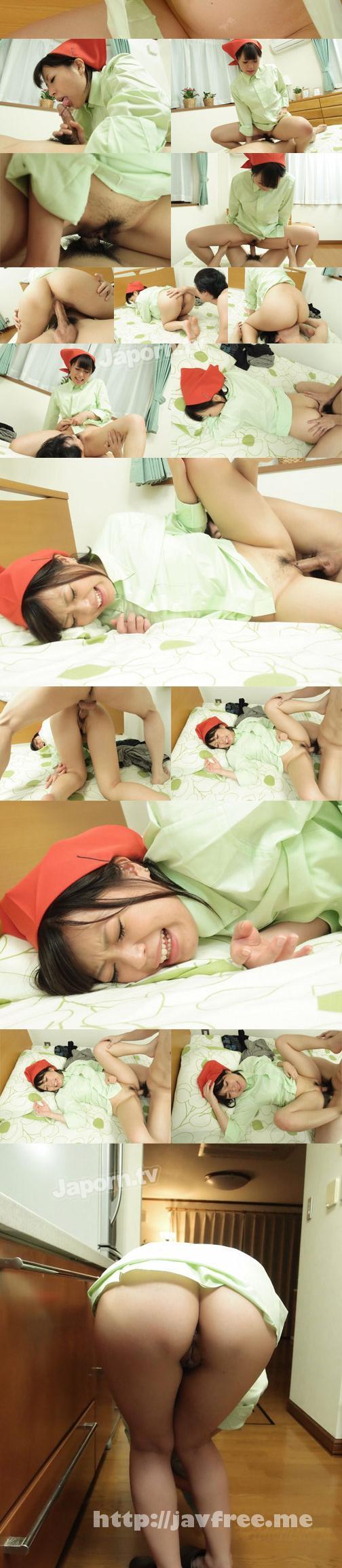 [RHJ 351] レッドホットジャム Vol.351 メガネっ娘アイドルのおねだり : 時田あいみ 時田あいみ RHJ Aimi Tokita