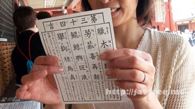 [ROSE 21] 妖艶 矢部寿恵 41歳 いやらしい女の妖しい魅力 HISAE YABE 矢部寿恵 ROSE