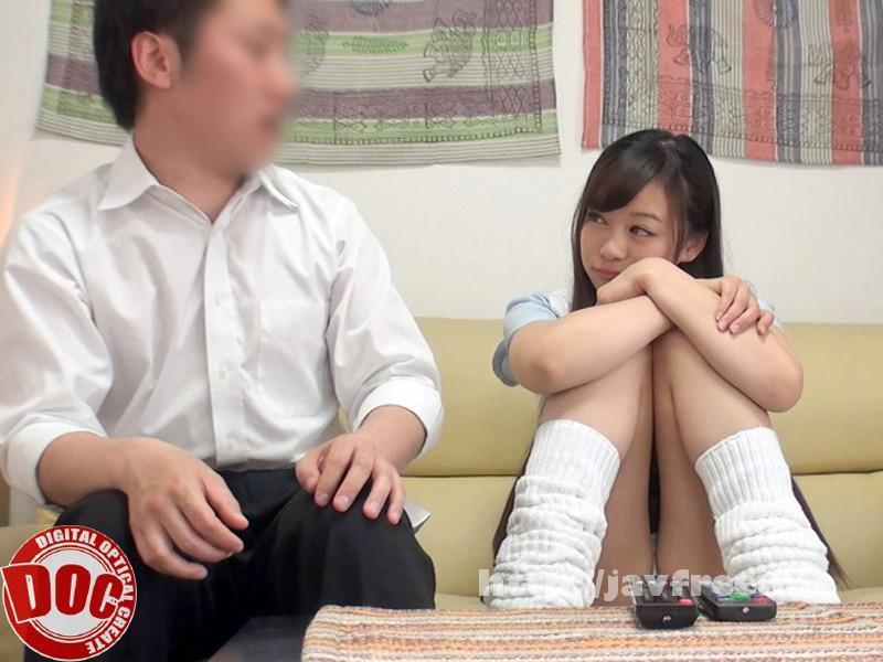 [RTP 028] 僕をパシリに使う奴の新しい彼女は羨ましすぎる事に僕の憧れのあの子!だがひょんな事で2人きりに…奴の相談を受けているうちにHな流れに…しかも挿入したら僕のチ○コの方が「彼氏よりイイ!」と喘がれて… RTP
