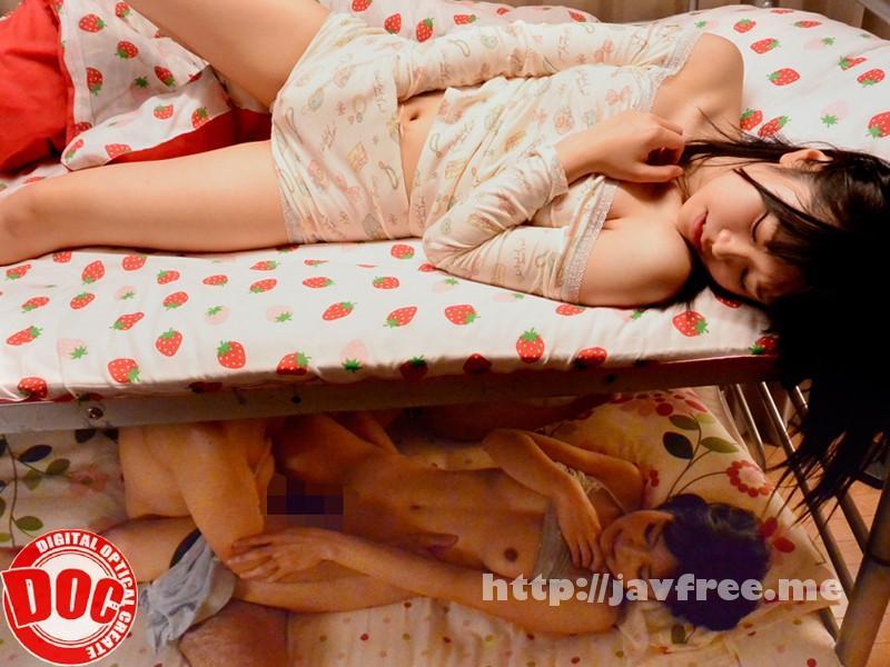 [RTP 041] 2段ベッドで寝ているはずの姉がまさか…!?声を押し殺しながらも感じている姉の喘ぎ声を聞いているうちに我慢できずにアソコをいじりだす妹 RTP