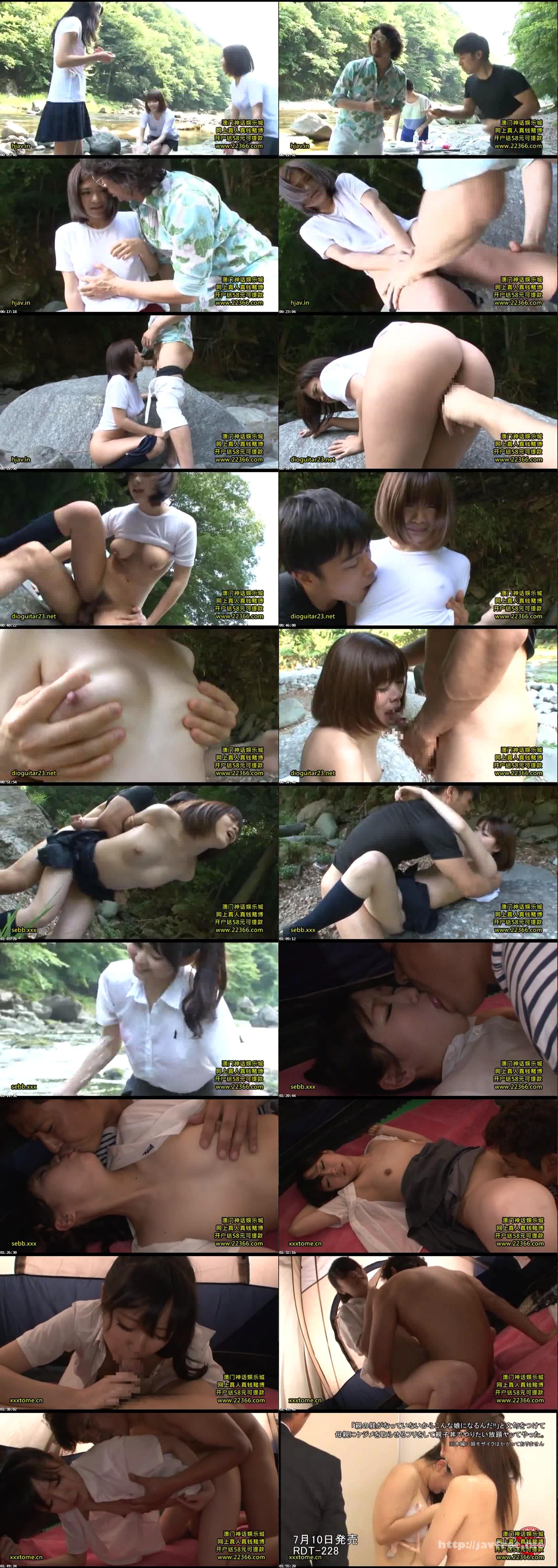 [RTP 054] 田舎の純真な女子校生が服を脱ぐのも忘れてズブ濡れになっているおふざけ姿が予想以上に色々エロく見えてきたので…2 RTP