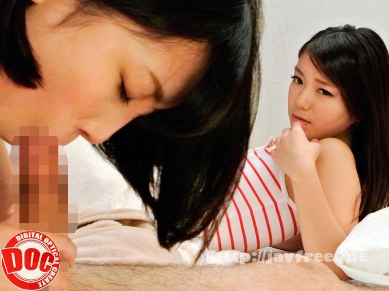 [RTP 062] 再婚相手の連れ子は美人女子校生姉妹!!初めて皆で川の字で寝る事に…。明け方、年頃で可愛い妹のパジャマがはだけ、発育途中の身体を見て欲情してしまった僕は彼女を…!!ふと横を見ると、妹と僕がSEXしているのを気づいた姉が、興奮し身体をくねらせていたので…4 牧村ひな 広瀬うみ 大野美鈴 井原希 RTP