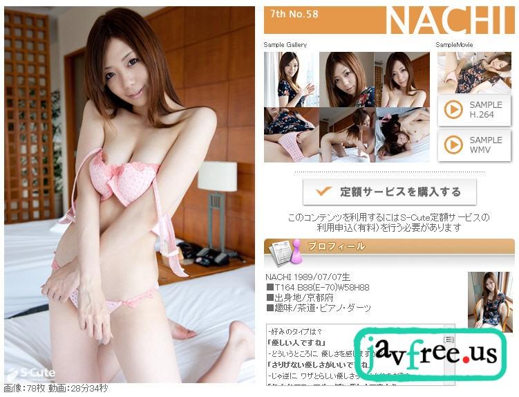 S Cute 7th No.58 NACHI S Cute 7th