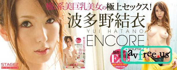 [S2M 007] Encore Vol.7 : Yui Hatano 波多野結衣 Yui Hatano S2M Encore
