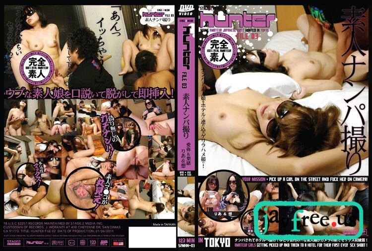 [S2MHN 03] Hunter File 03 : Aya & Rio , Ria & Sou 梨緒 愛弥 想 りあ S2MHN