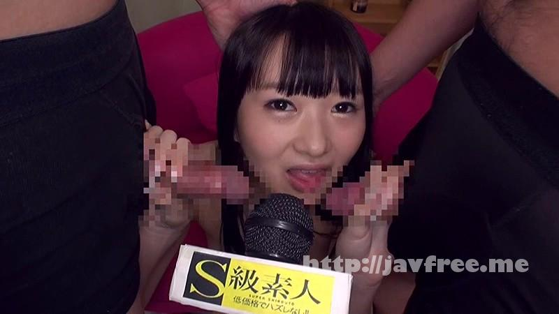 [SABA 159] 女子アナウンサーを夢見る都内W大学現役女子大生AV Debut! あいるちゃん(仮名) SABA