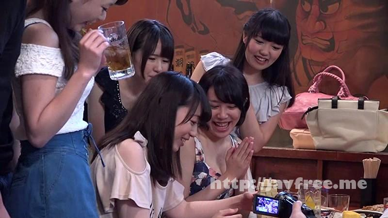 [SAMA 924] 都内某相席居酒屋でヤリまくりコンパ!! SAMA
