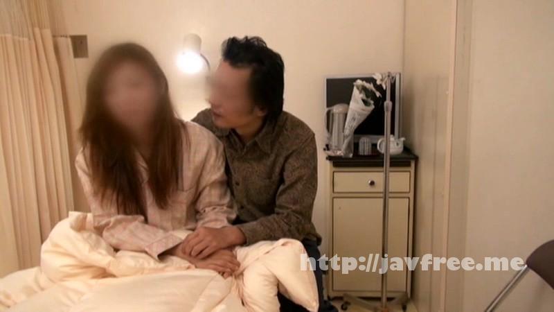 [SCOP 226] 彼女が入院していることをいいことに一緒に御見舞いに来た彼女の友人とヤッテしまった。 3 SCOP