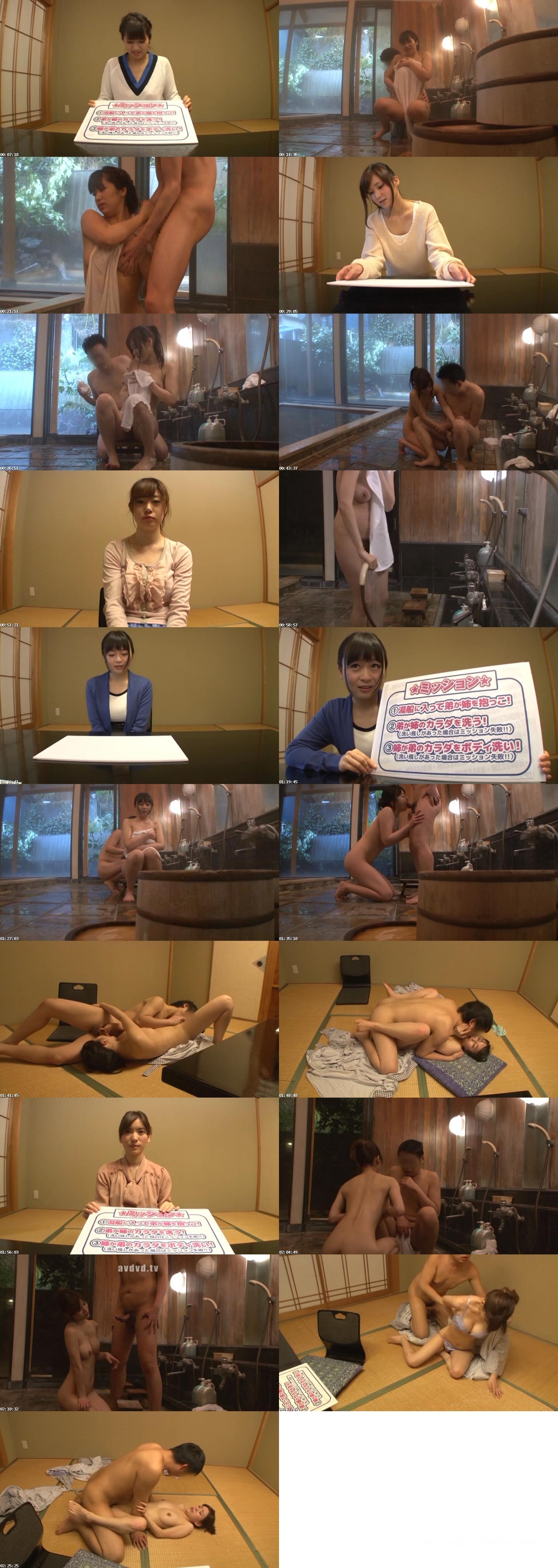 [SCOP 230] 「弟が私を変な目で見る訳がない!」と言い張る純粋姉弟が挑戦!混浴温泉で弟とラッコ座りで密着&とってもHなヌルヌルボディ洗いしても本当に弟は勃起しないのか! SCOP