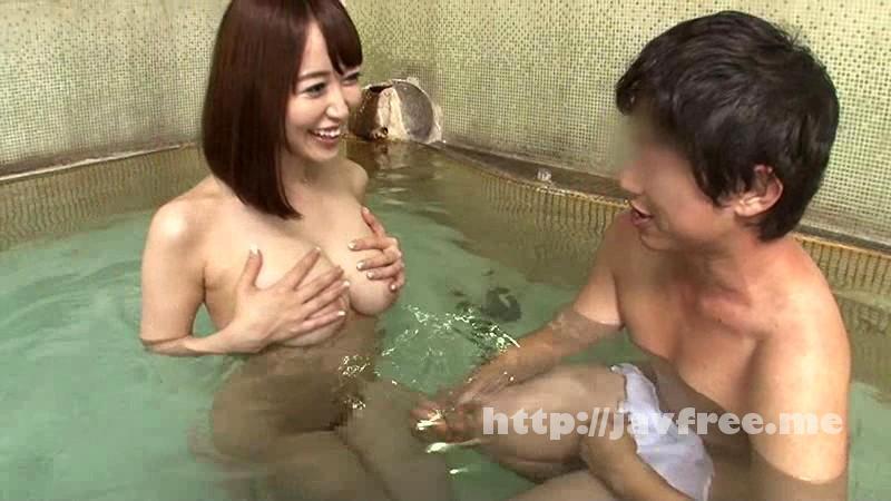 [SCOP 364] 旅行先の貸切家族風呂で姉と弟が一緒に混浴。初めは照れ合う二人だが勃起したチ●コを見て興奮した姉が誘ってしまい… 2 SCOP