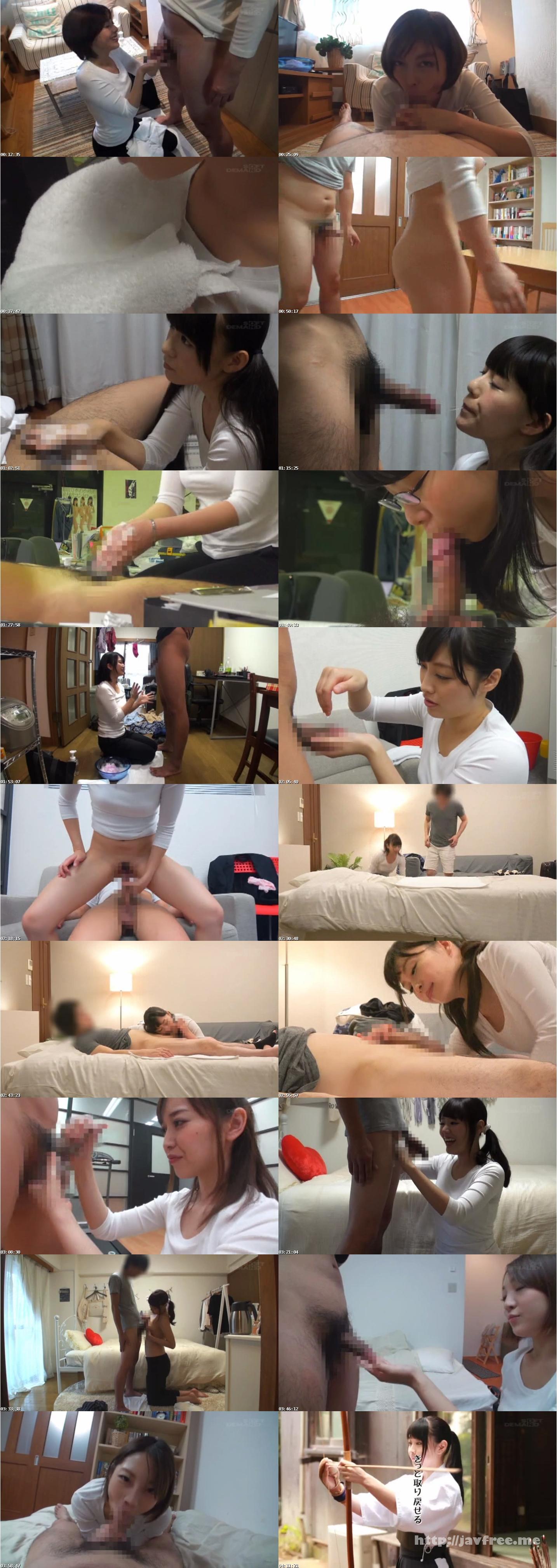[SDDE 469] ち○ぽ洗い屋のお仕事 15 SDDE