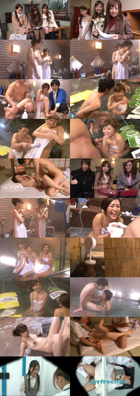 [SDMT 672] 箱根で見つけたお嬢さん 温泉だからタオル一枚!裸同然!!お湯で濡れたカラダをマジマジ見られる 温泉で人生は波乱万丈だ!ゲーム SDMT