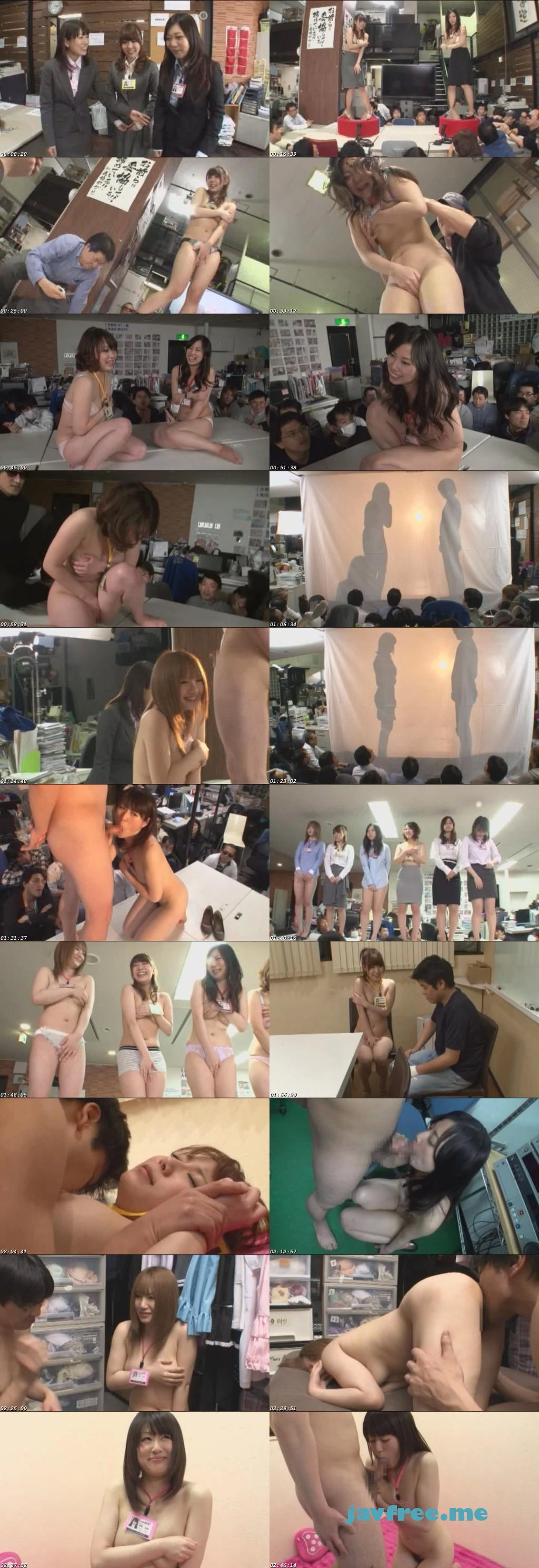 [SDMT 748] SOD女子社員 2012年(恥)ドッキリ スペシャル野球拳 SDMT