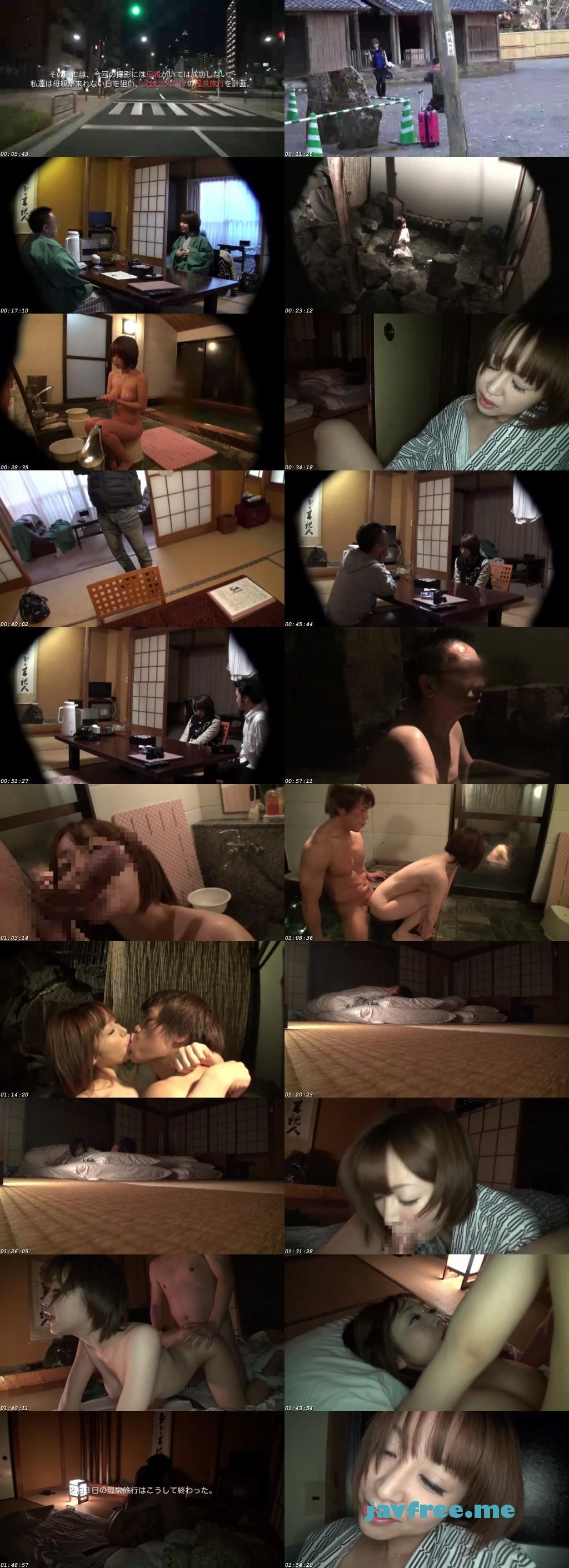 [SDMT 881] 「お義父(とう)さんが理想の男性!」のAV女優・篠田ゆうは、家族旅行中に義父と「禁断の近親相姦」できるのか!? 篠田ゆう SDMT