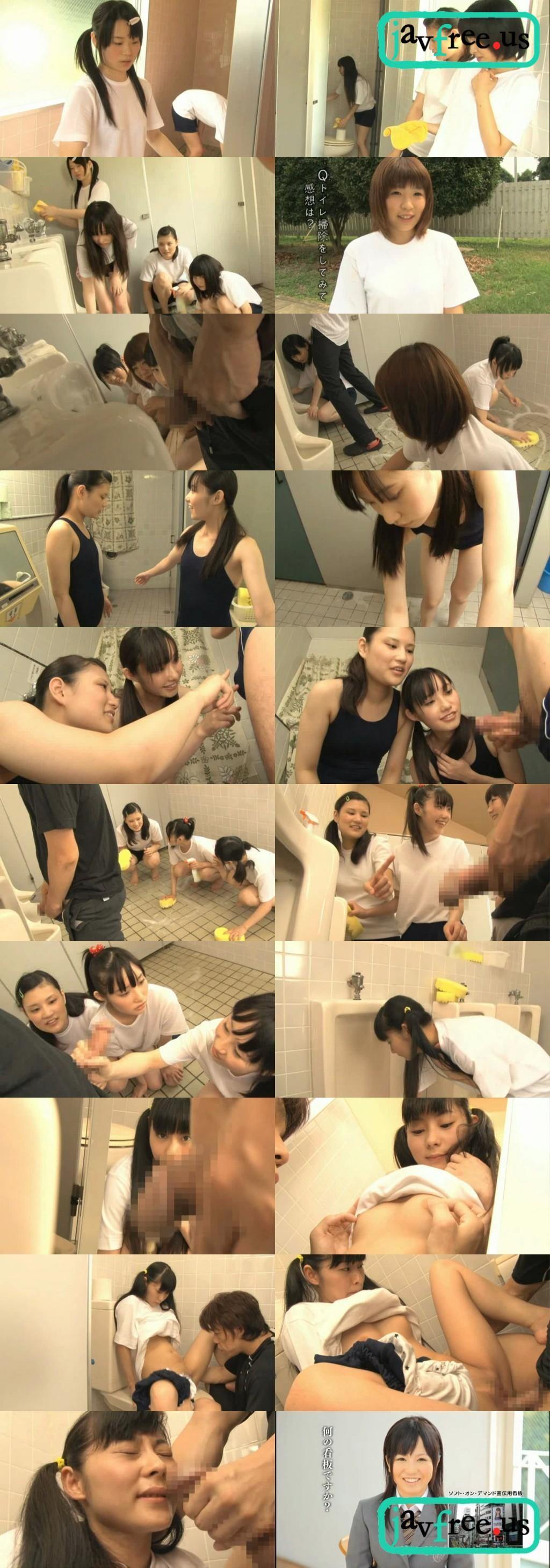 [SDMT 572] 素手・素足・ハーパン体操着で小便まみれの男子便所を掃除するトイレの○○生が大人ち○ぽに出逢ったら。 SDMT