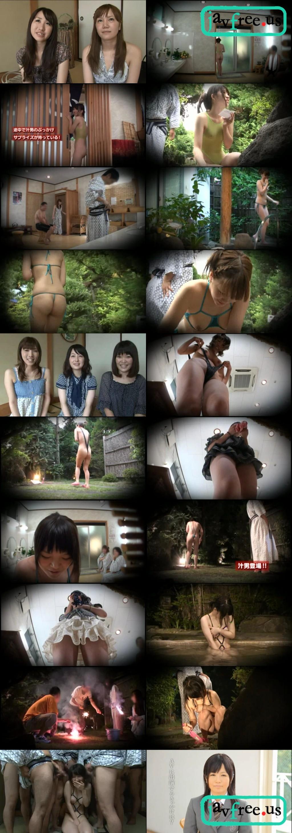 [SDMT 574] 裸より恥ずかしい水着で半ば強制的に「露出」してもらいました!IN一般客でいっぱいの温泉旅館編 SDMT