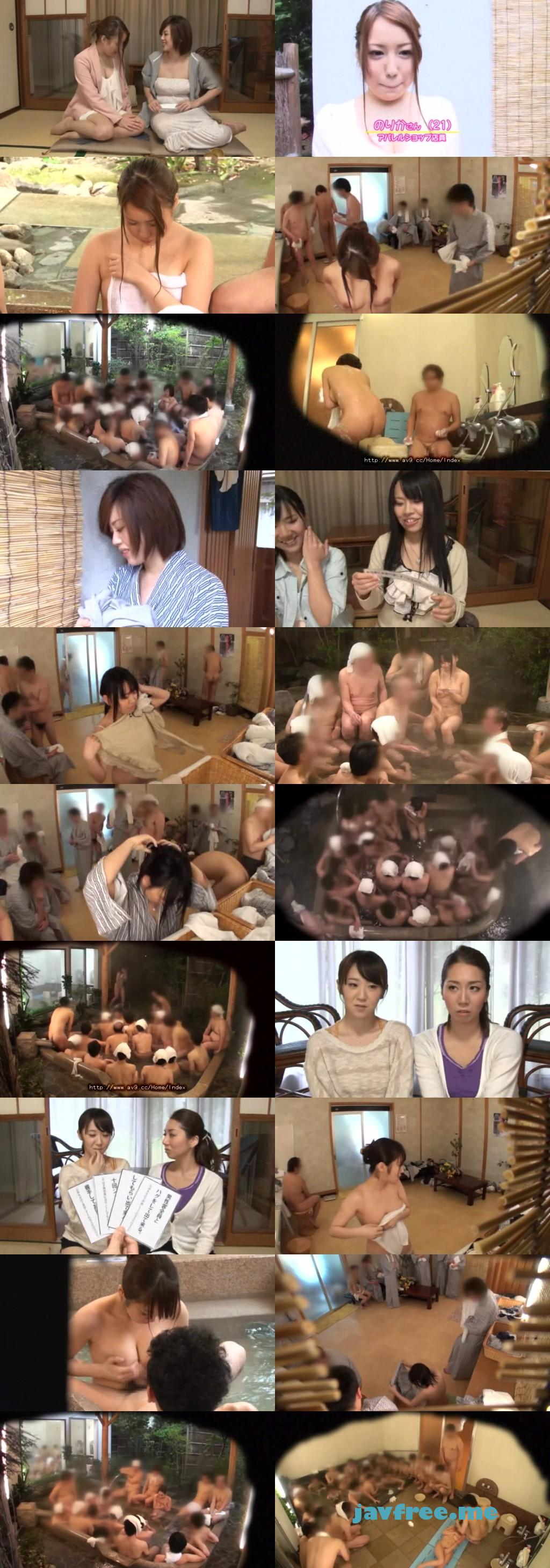 [SDMT 741] 石和温泉で見つけたお嬢さん タオル一枚男湯入ってみませんか? スペシャル!! SDMT