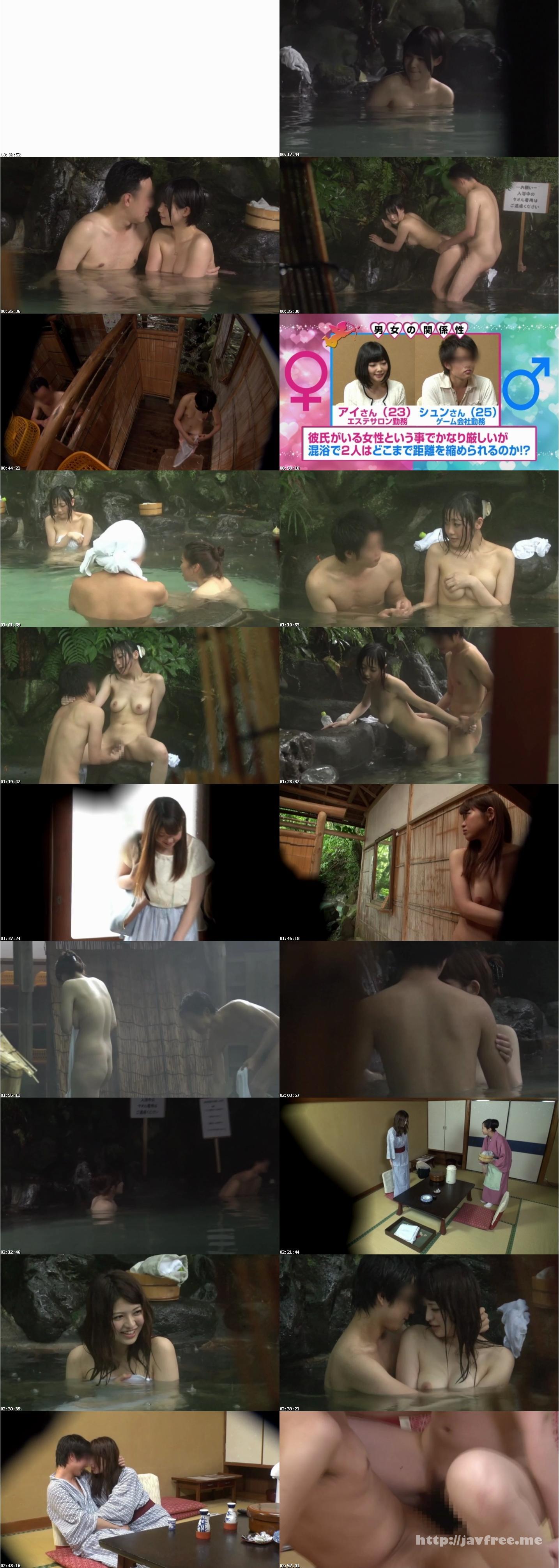 [SDMU 108] 温泉街で見つけた一般男女が出会ってすぐに「混浴モニター体験」 初対面でいきなり裸同士!の即席カップルは、入浴中に火が付くまで何分?3 堀田利羅 SDMU
