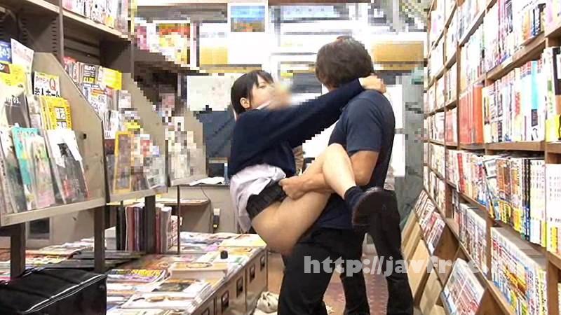 [SDMU 167] 本屋に参考書を買いに来た真面目でおとなしそうな女子校生に媚薬をたっぷり塗ったチ○ポで即ハメしたらアヘ顔で痙攣するほど感じてイキまくった SDMU 167 SDMU