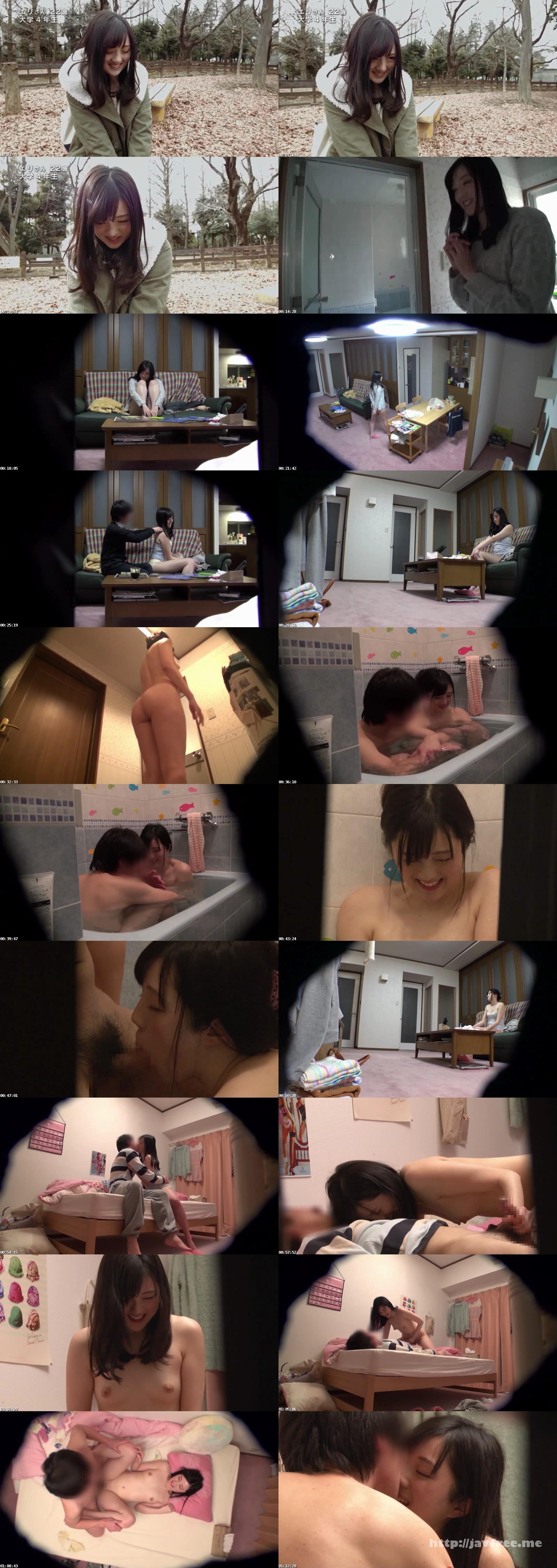 [SDMU 208] 成熟した姉の裸に触れた童貞弟はイケない事と知りつつもチ○ポを勃起させて「禁断の近親相姦」してしまうのか!? 5 真正中出しスペシャル SDMU