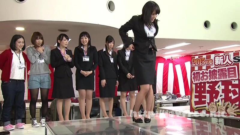 [SDMU 221] 2015年度 新入SOD女子社員初お披露目!同期同士で社内スペシャル野球拳 SDMU