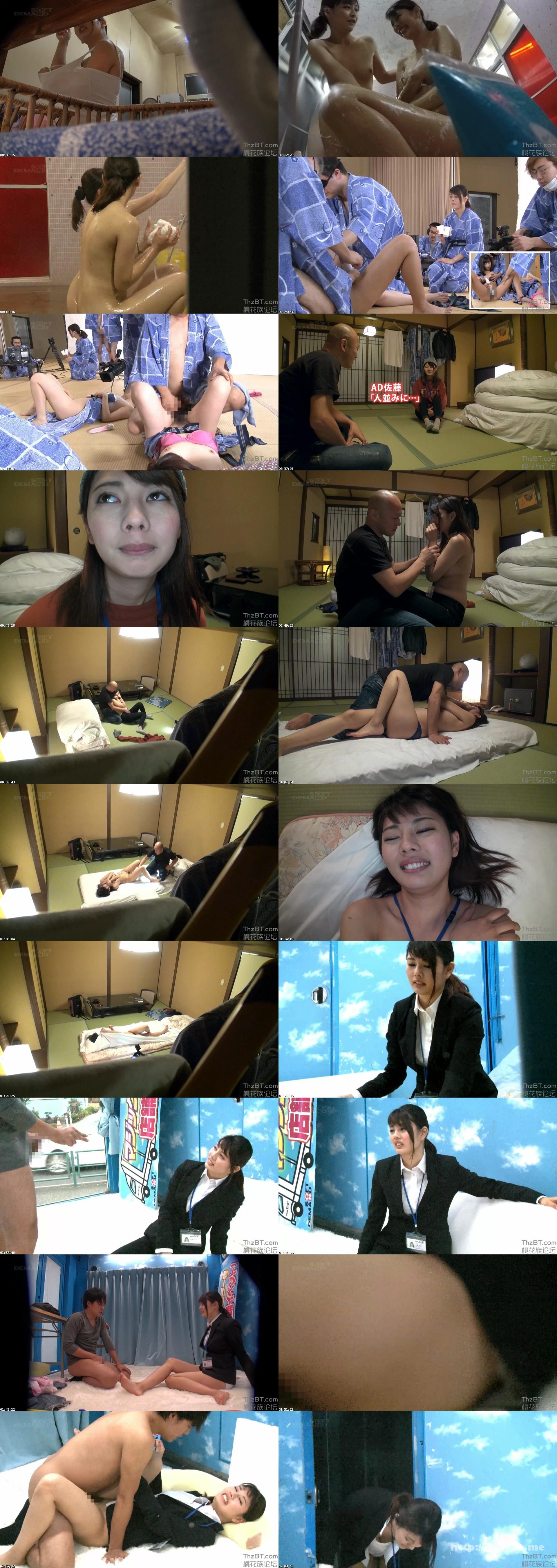 [SDMU-472] SOD女子社員 制作部 入社1年目 AD 佐藤カレンのSEXが撮れました!全然気持ち良くない!と言いつつもピストンされればAhhhh