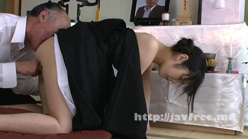 [SERO 0245] 媚薬入りお線香を嗅がされた未亡人 佳苗るか 佳苗るか SERO