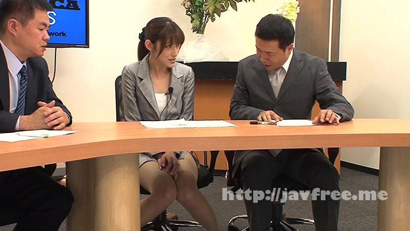 [SERO 0258] CM中に媚薬を飲まされた女子アナ 飯岡かなこ 飯岡かなこ SERO