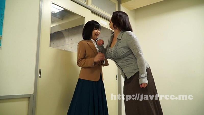 [SGRS 010] 新説堕落論 女教師篇 芹沢つむぎ 加山なつこ SGRS