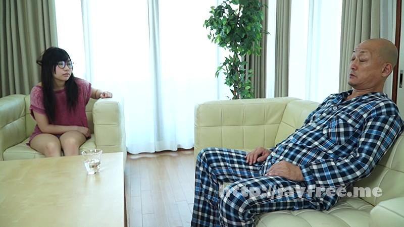 [SGRS 022] 変態家族 近親相姦 歪んだ一家の日常記録 月島杏奈 咲本はるか 吉川いと SGRS