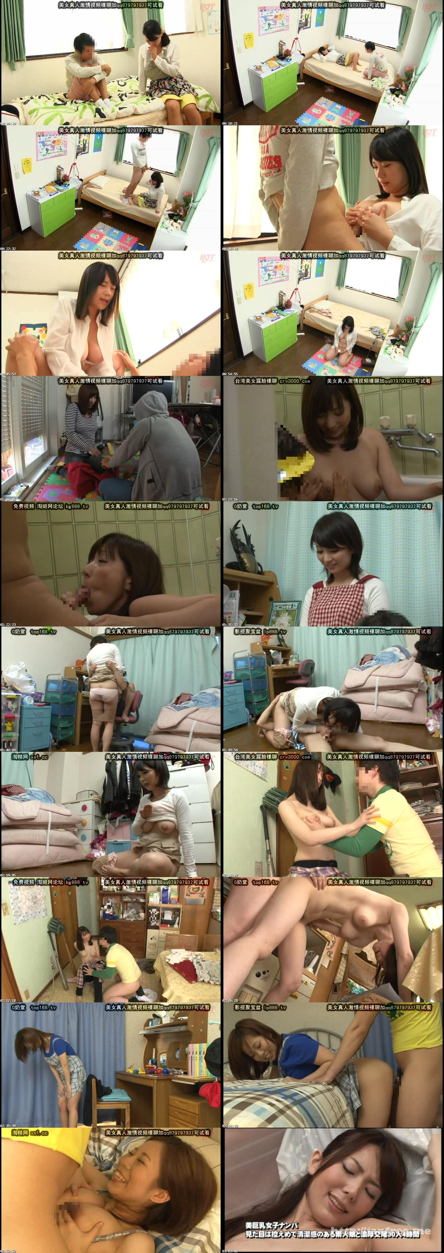 [SHE 250] グラマラスで母性的なお姉さんが大人を誘惑する美少年と繰り広げる罪深いSEX SHE