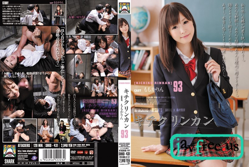 [HD][SHKD 431] キチクリンカン93 ももかりん SHKD Rin Momoka