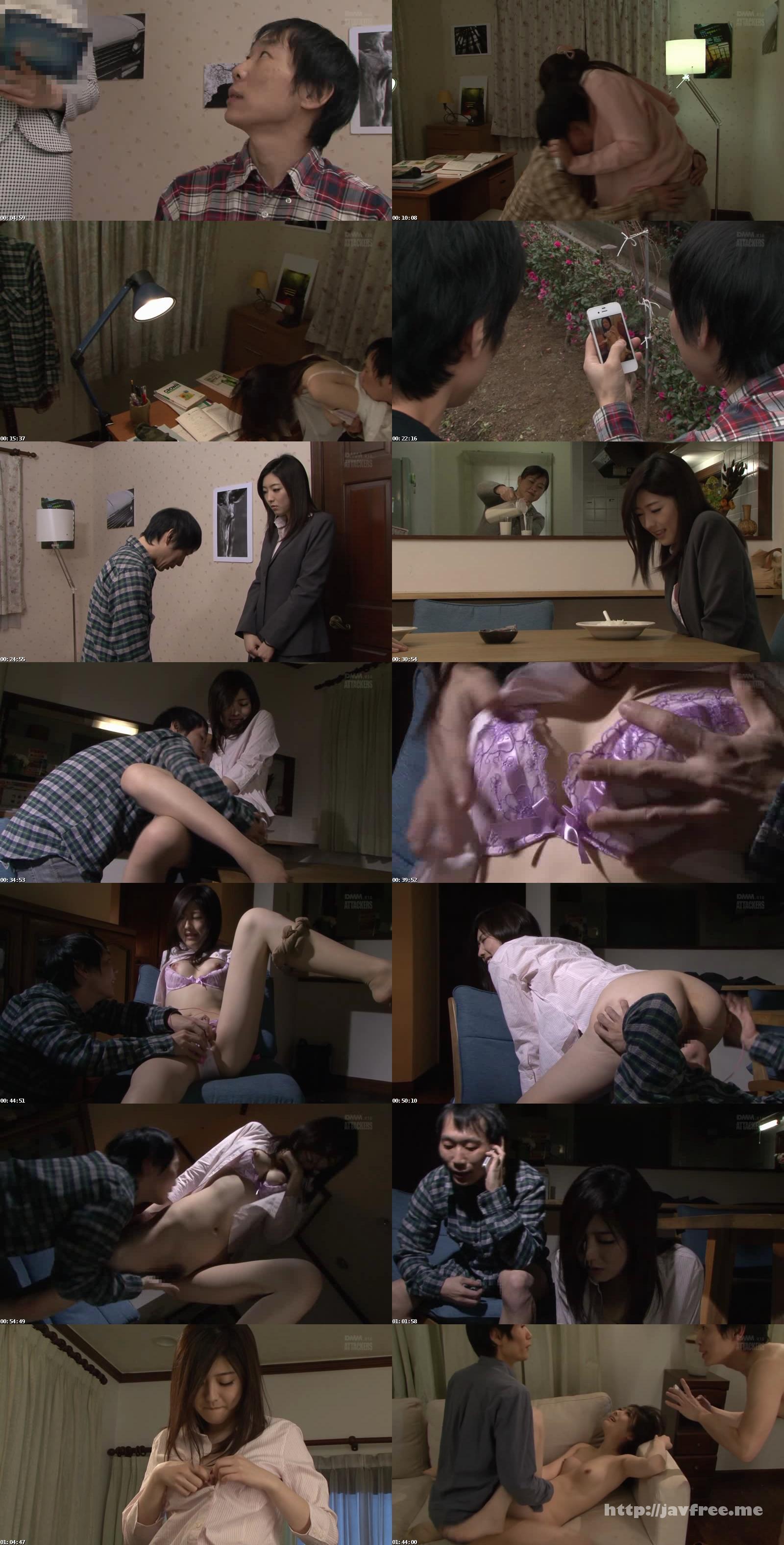 [SHKD 548] 被虐の家庭教師8 羽田あい 羽田あい SHKD