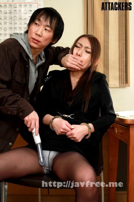 [SHKD 567] 被虐の家庭教師9 加藤麻耶 加藤麻耶 SHKD