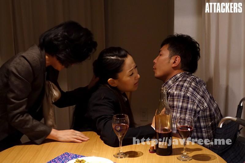 [SHKD 574] 陰獣の花嫁 神田光 神田光 SHKD