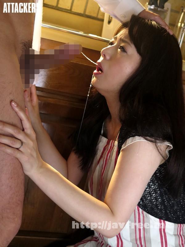 [SHKD 642] 夫の目の前で犯されて  部下に寝取られた愛妻 三浦恵理子 三浦恵理子 SHKD