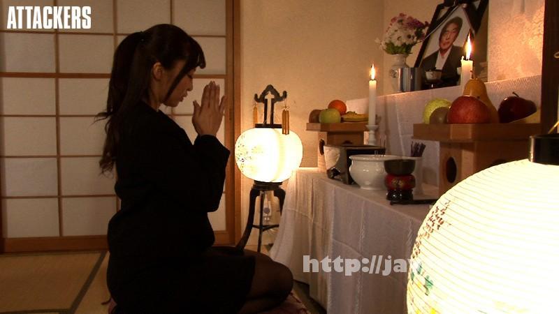 [SHKD-663] 喪服姿の義姉さん KAORI