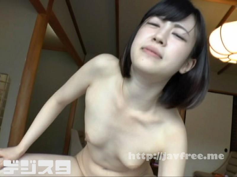 [SHL-057] 美少女即ハメ白書 55