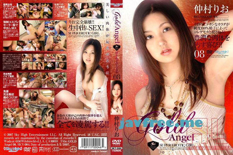 [SKY 084] Gold Angel Vol.8 Super Erotic Girl : Rio Nakamura 仲村りお SKY Rio Nakamura